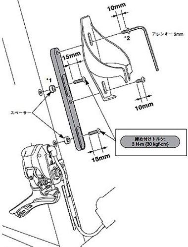 Fleet Bike And Triathlon Adapter Shimano Genuine Shimano Bottle