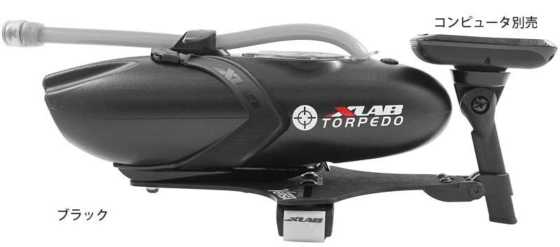 XLAB TORPEDO VERSA200 エックスラボ トピード バーサ200 エアロバー ハイドレーションシステム アルミプレート トライアスロン ドリンクボトル