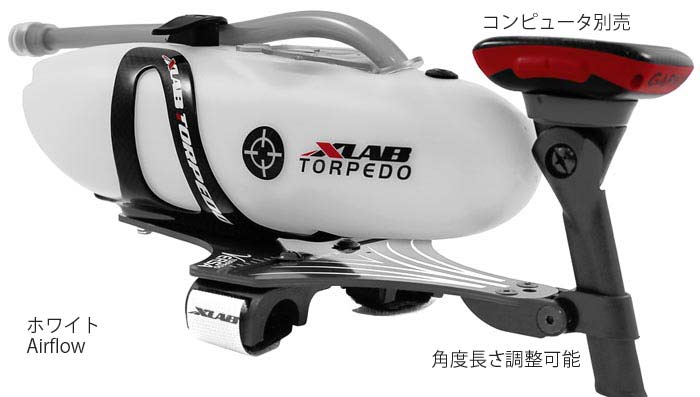 XLAB TORPEDO VERSA500 ex lab torpedo car versa 200 Aero hydration system  carbon cage & plates