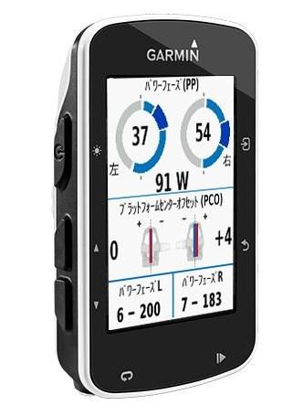 ガーミン エッジ 520 Edge 520J 日本語正規版本体のみ VO2Max FTP値計測が可能な多機能 GPS サイクルコンピュータ