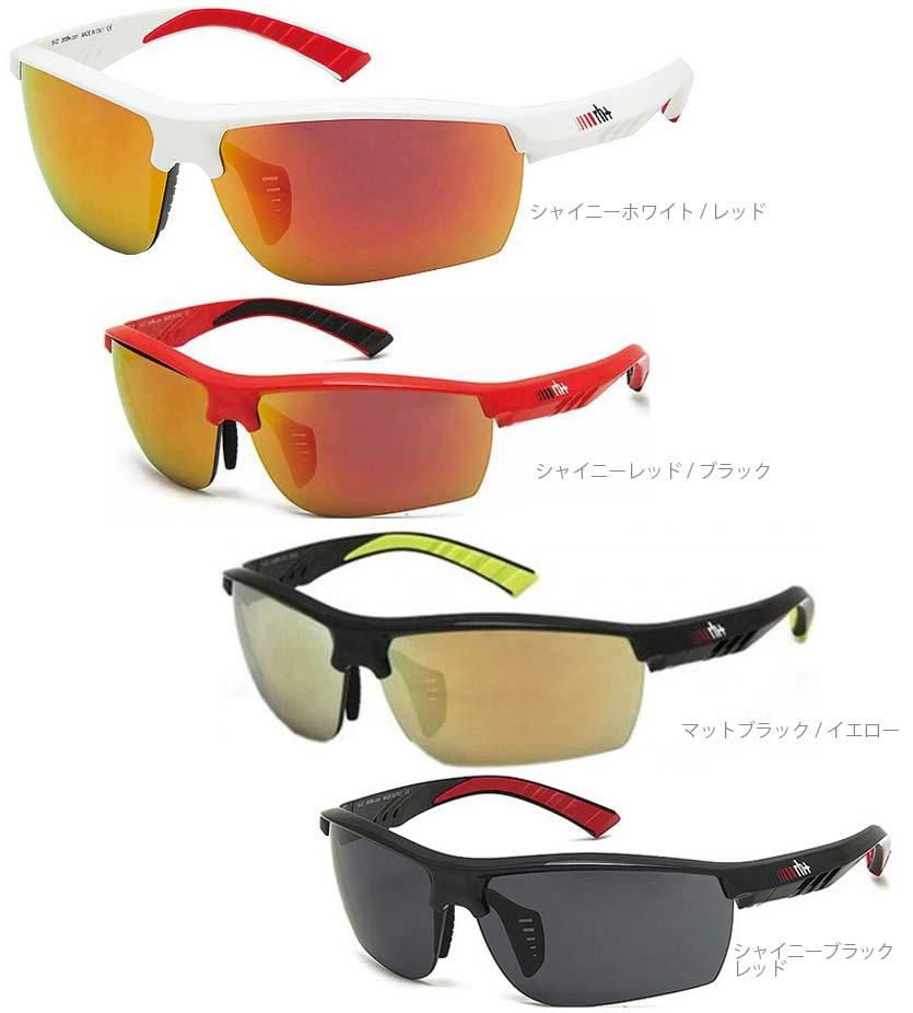 rh+ RH873 ZERO アイウエア ミラータイプ シャープな2眼タイプ