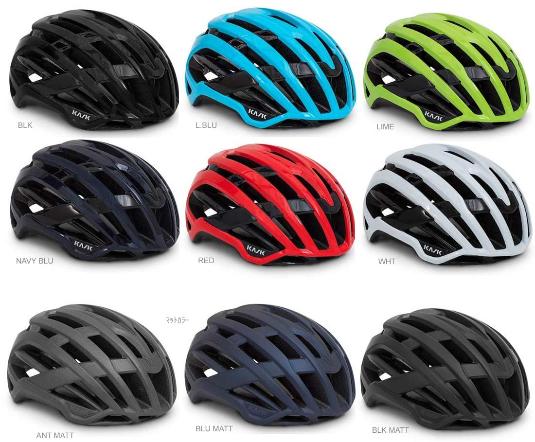 KASK VALEGRO カスク バレグロ 通常カラー ヒルクライムに最適な ヘルメット 超軽量