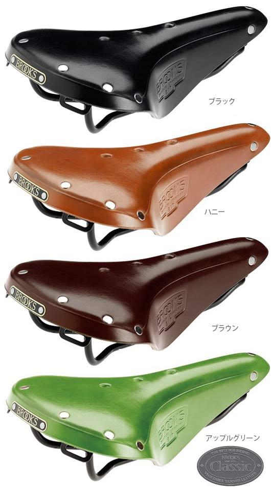 BROOKS B17 Standard 英 ブルックス B17 スタンダード 革 サドル クラシックモデル
