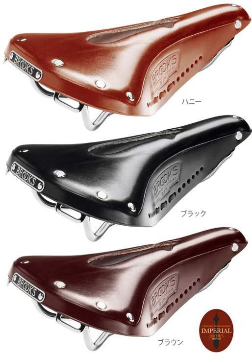 BROOKS B17 NARROW IMPERIAL 英 ブルックス B17 ナロー インペリアル 穴あき 革サドル クラシックモデル