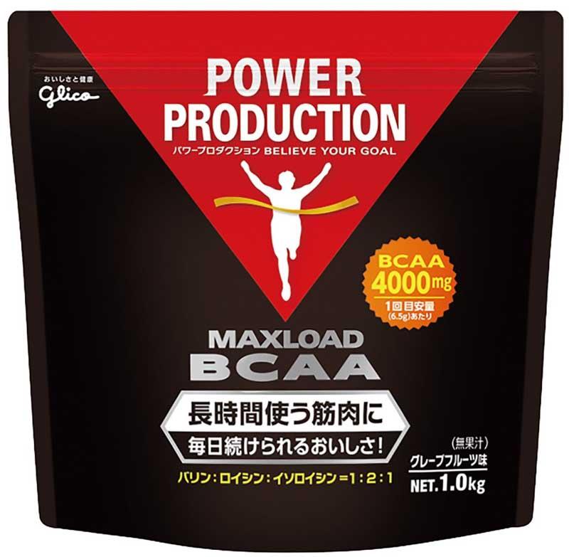 パワープロダクション マックスロード BCAA 1kg アミノ酸 サプリメント グレープフルーツ味