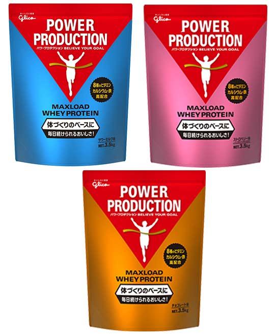 マックスロード ホエイプロテイン 3.5kg Power Production グリコ パワープロダクション 体づくりのベースに