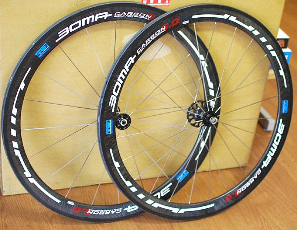 BOMA TH-11C 50 mm HM carbon wheels