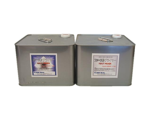 ファーストプライマー 9kg(主剤4.5kg 硬化剤4.5kg ) 二液性エポキシ樹脂 コンクリート床用プライマー【送料無料】【smtb-TD】【saitama】