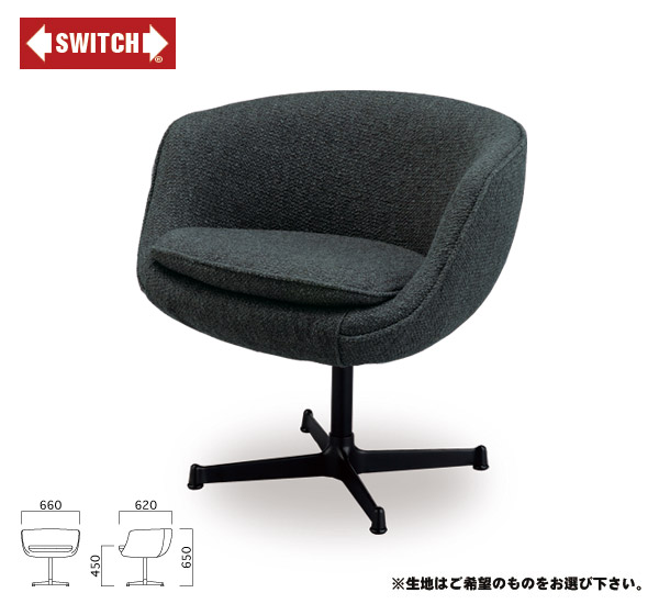 【SWITCH】 FORGE LOUNGE CHAIR TYPE4998 (スウィッチ フォージ ラウンジ チェアー タイプ4998) 【送料無料】
