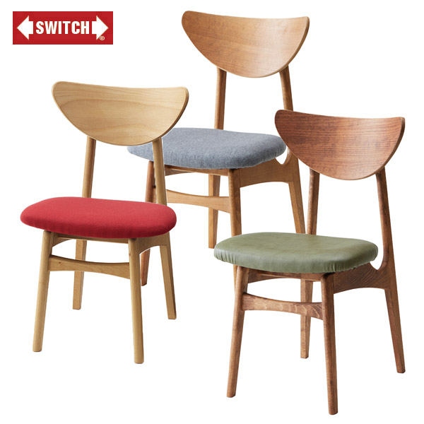 【SWITCH】 KARL DINING CHAIR W-SERIES-1 (スウィッチ カール ダイニング チェアー W-シリーズ-1) 【送料無料】 【SWP5B】