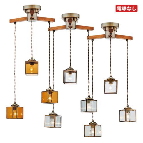 ■ KOSTKA DANGLE3 CEILING LIGHT NOBULB (コストカ ダングル3 シーリング ライト 電球無し) LT-8886 【送料無料】