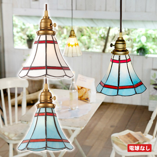 ■ STAINED GLASS PENDANT LIGHT MARIBU NOBULB (ステンド グラス ペンダント ライト マリブ 電球無し) AW-0389Z 【送料無料】