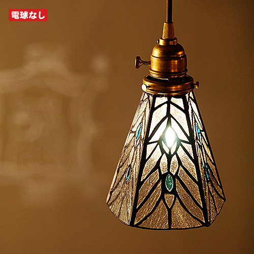 ■ STAINED GLASS PENDANT LIGHT TEARS NOBULB (ステンド グラス ペンダント ライト ティアーズ 電球無し) AW-0374Z 【送料無料】