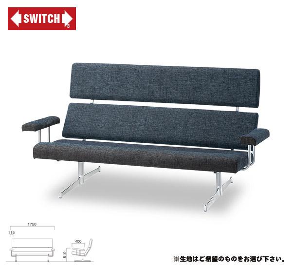 【SWITCH】 LABO ARM SOFA C-SERIES (スウィッチ ラボ アーム ソファ C-シリーズ) 【送料無料】 【SWP10B】