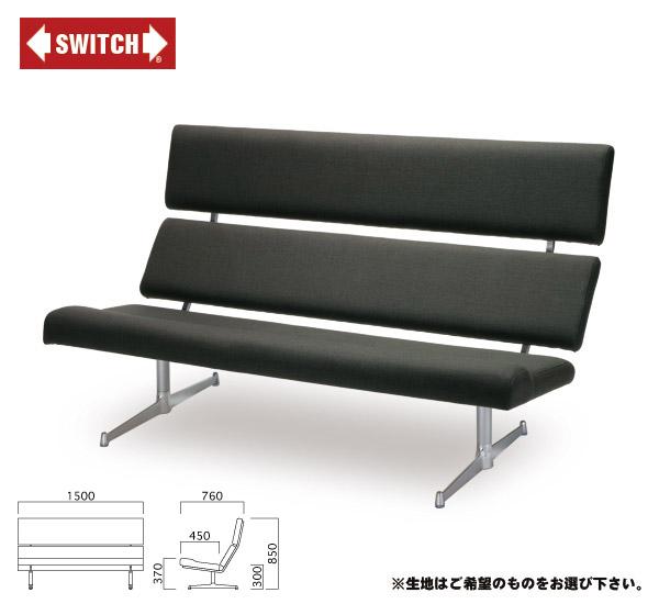 【SWITCH】 LABO SOFA C-SERIES (スウィッチ ラボ ソファ C-シリーズ) 【送料無料】 【SWP10B】