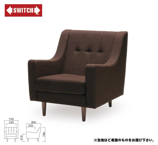 【SWITCH】 RICHIE SOFA 1P TYPE5460 (スウィッチ リッチー ソファ 1人掛 タイプ5460) 【送料無料】