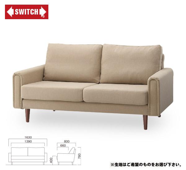 【SWITCH】 CARMONA SOFA 2.5P T-SERIES (スウィッチ カルモナ ソファ 2.5人掛 T-シリーズ) 【送料無料】 【SWP10B】