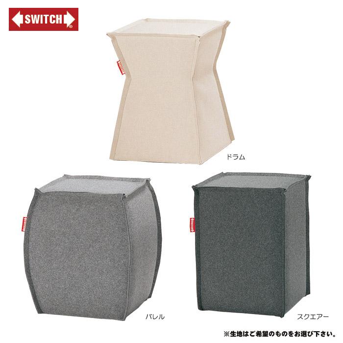 ■ 【SWITCH】 FELTY STOOL TYPE1659 (スウィッチ フェルティー スツール タイプ1659) 【送料無料】