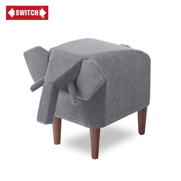 【SWITCH】 FRIEN'ZOO STOOL ELEPHANT (スウィッチ フレンズー スツール エレファント) 【送料無料】 【SWP10B】