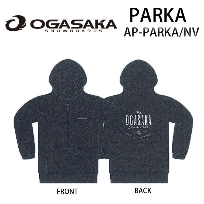 [12/20限定 最大P21倍] [現品限り特別価格] OGASAKA Sowboard オガサカスノーボード 長袖 パーカー AP-PARKA_NV【あす楽対応】