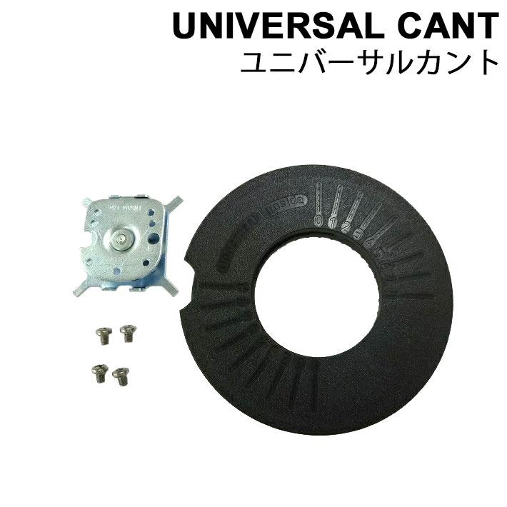 CARVE COMPANY カーブカンパニー UNIVERSAL CANT ユニバーサルカント ユニカン アルペン [ibex アイベックス]【あす楽対応】