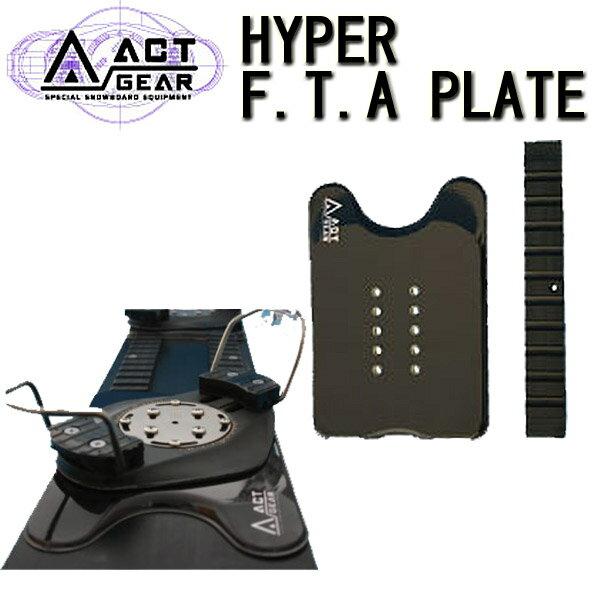 [11月中旬以降入荷] ACT GEAR アクトギア ビンディング HYPER F.T.A PLATE アルペン ハイパーFTAプレート バインディング アルパイン
