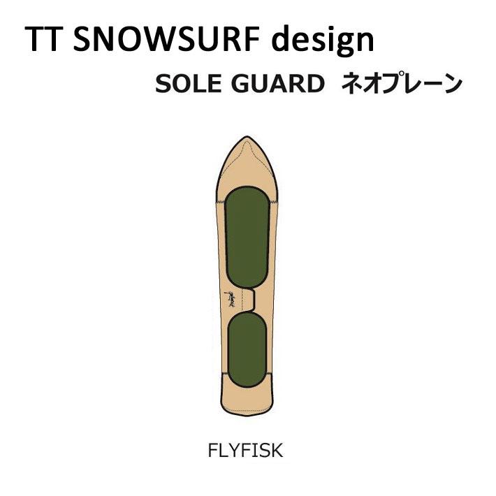 TTSS スノーボード ネオプレーンケース FLY FISK 専用ソールカバー ソールガード ボードケース GENTEMSTICK ゲンテンスティック TARO TAMAI SNOWSURF