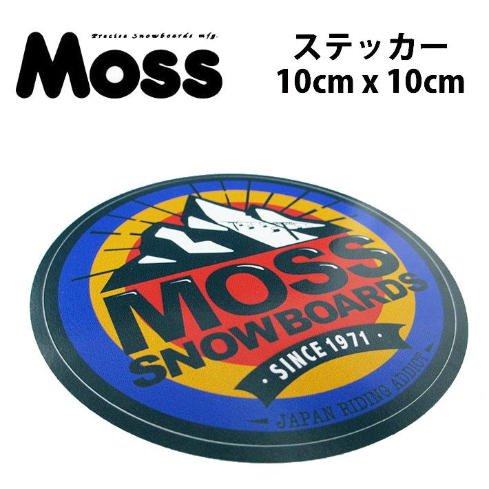 メール便対応 MOSS SNOWBOARDS 休み モス スノーボード 正規販売店 Mt. シールタイプ ステッカー 正規店 x あす楽対応 8 10cm
