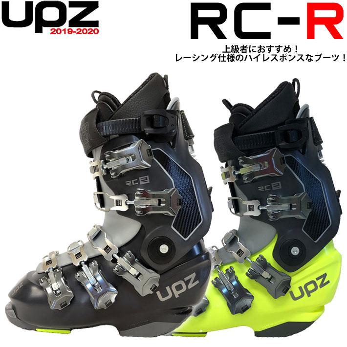 送料無料 19-20 UPZ BOOTS ユーピーゼット ハードブーツ RC-R RCR [標準FLOインナー・コンプリート] アルペンブーツ スノーボードブーツ