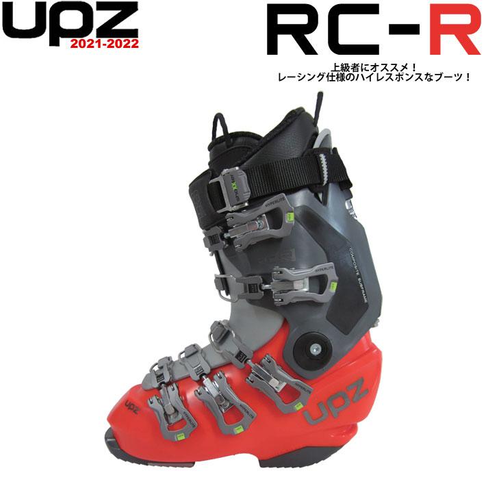 ブーツバッグプレゼント 21-22 UPZ ハードブーツ 正規販売店 正規店 BOOTS ユーピーゼット RC-R RCR 標準FLOインナー 送料無料 スノーブーツ 2021 2022 スノーボード 買い物 ブーツ アルパイン コンプリート アルペン