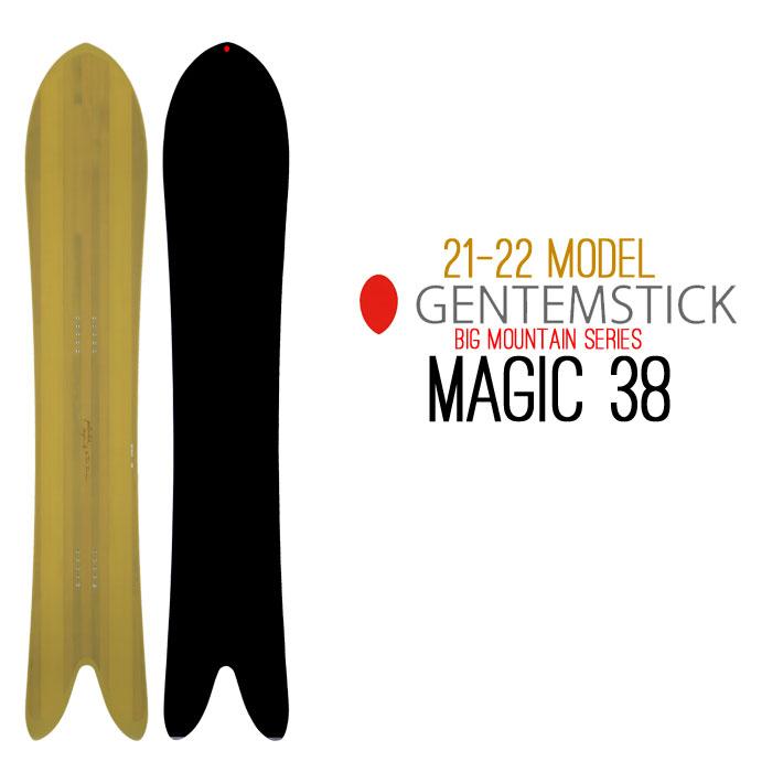 プレチューンナップ 専用ソールカバー2021-2022 GENTEM 出群 STICK ゲンテンスティック 21-22 GENTEMSTICK AL完売しました MAGIC38 168cm 2021 2022 送料無料 パウダーボード マジック スノーボード アクセルキャンバー 板