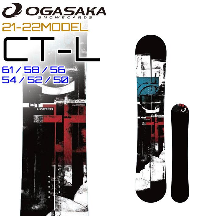 「CT」と同じ性能のグラフィック違いの限定生産モデル。2021-2022 OGASAKA オガサカ スノーボード 21-22 OGASAKA CT-L Comfort Turn Limited オガサカ スノーボード 限定グラフィックモデル メンズ 161cm 158cm 156cm 154cm 152cm 150cm フリースタイル 板 2021 2022 送料無料