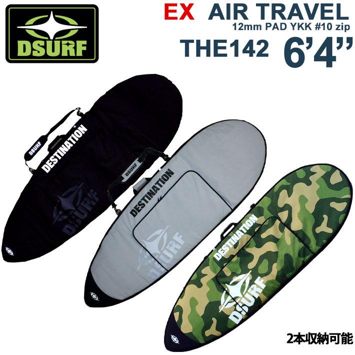 """サーフボードケース トリップ トラベル用 DESTINATION デスティネーション THE142 6'4"""" EX AIR TRAVEL ONE FOR TWO SINGLE DOUBLE ショートボード用 サーフィン"""