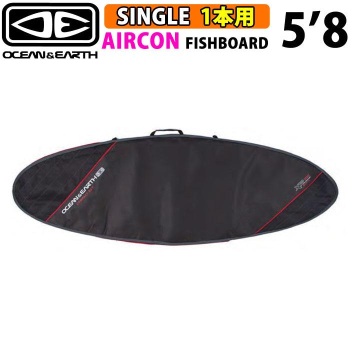 ハードケース フィッシュ ファンボード用 トラベルケース OCEAN&EARTH サーフボードケース AIRCON FISH 5'8 エアコン オーシャンアンドアース