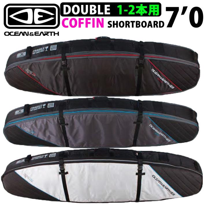 サーフボードケース トラベルケース 最大3本収納可能 OCEAN&EARTH ショートボードケース DOUBLE COFFIN SHORTBOARD XP 7'0 ダブルコフィン ショートボード用 オーシャンアンドアース
