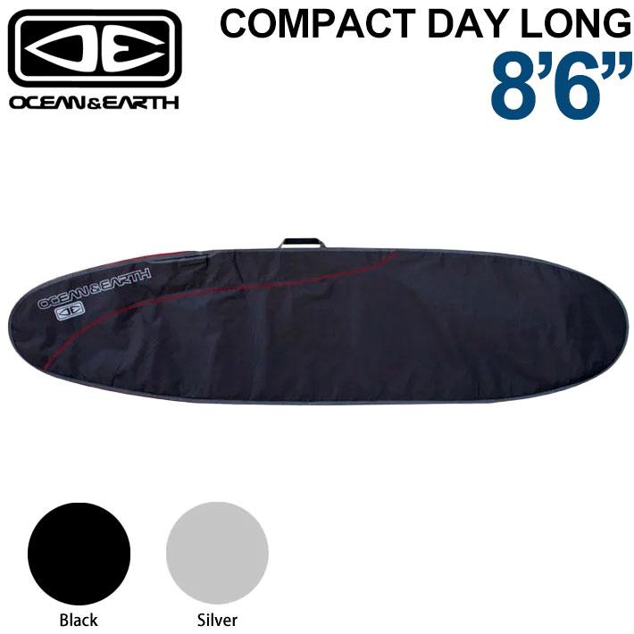 OCEAN&EARTH サーフボードケース COMPACT DAY LONGBOARD 8'6 コンパクトデイ・ロングボード ロングボード用 オーシャンアンドアース