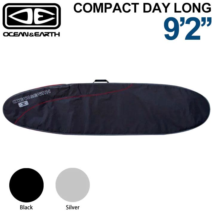 OCEAN&EARTH サーフボードケース COMPACT DAY LONGBOARD 9'2 コンパクトデイ・ロングボード ロングボード用 オーシャンアンドアース