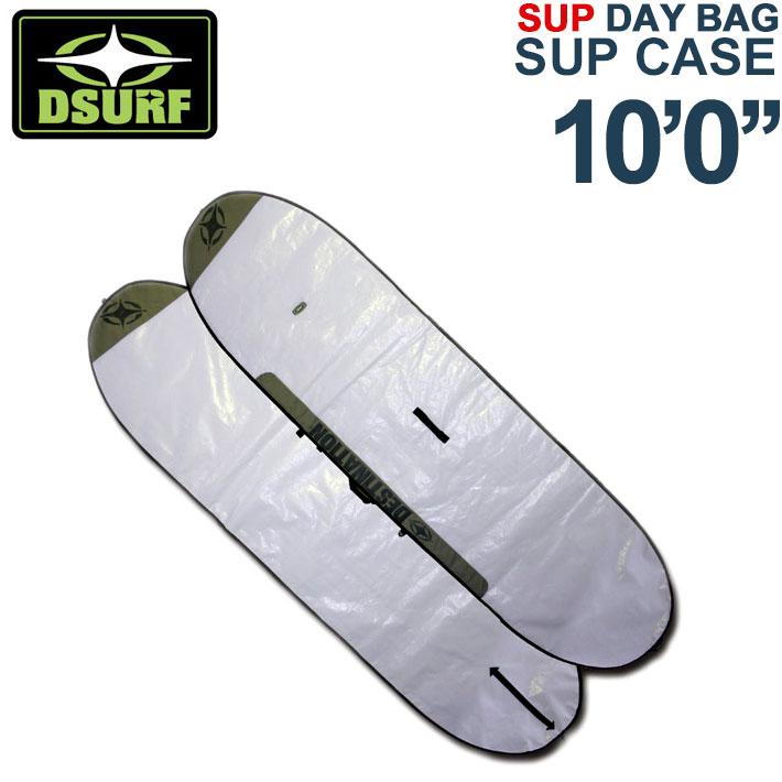 サーフボードケース ハードケース SUP サップボード ハードケース DESTINATION ディスティネーション SUP DAY BAG SERIES SUP 10'0