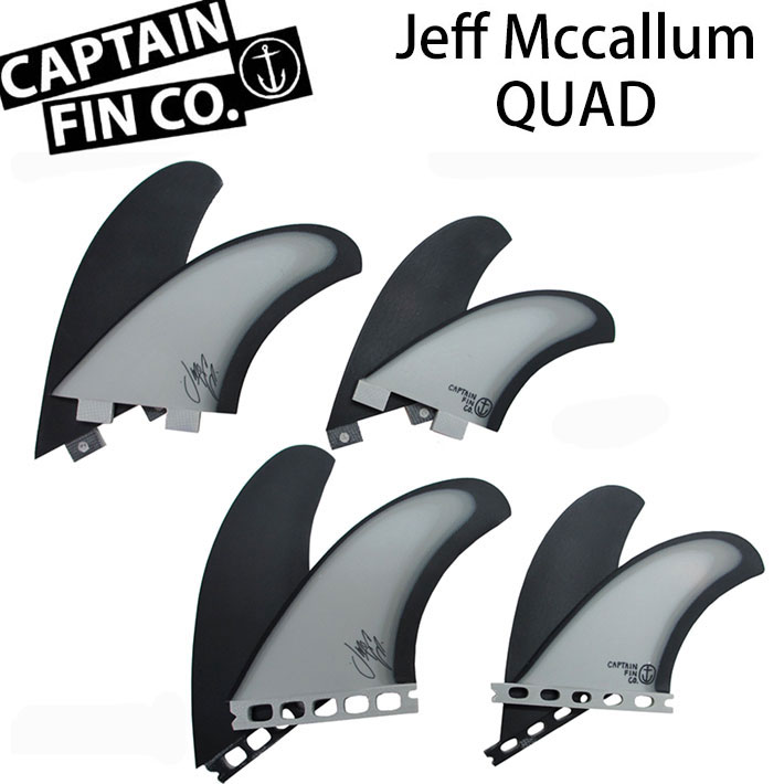 "CAPTAIN FIN キャプテンフィン JEFF MCCALLUM QUAD Especial 5.17"" ショートボード用 クアッドフィン 4FIN"