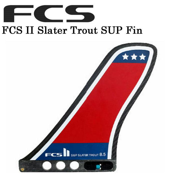 [店内ポイント最大20倍!!] FCS2 フィン FCS Slater Trout 8.5 スレータートラウト SUP Fin スタンドアップパドルボードフィン 【あす楽対応】