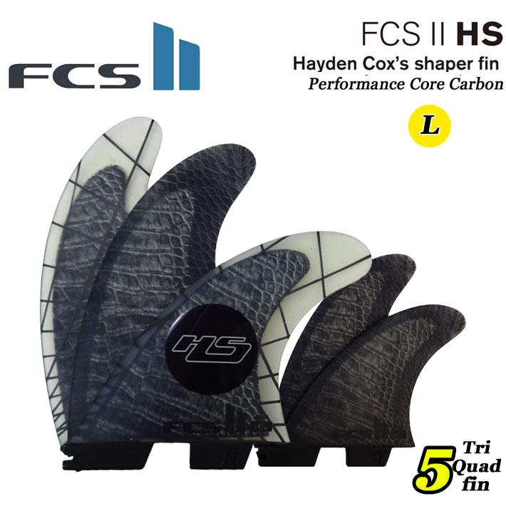 [店内ポイント最大20倍!!] FCS2 フィンHayden Cox's HS PCC Tri-QUAD [5FIN] BLACK[LARGE] ヘイデン・コックスモデル パフォーマンスコアカーボン【あす楽対応】