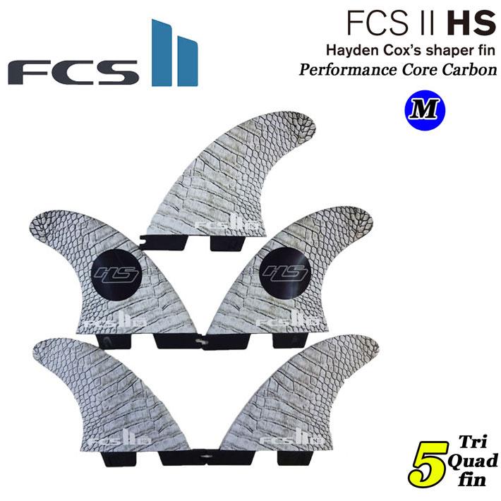 [店内ポイント最大20倍!!] FCS2 フィンHayden Cox's HS PCC Tri-QUAD [5FIN] WHITE[MEDIUM] ヘイデン・コックスモデル パフォーマンスコアカーボン トライフィン【あす楽対応】