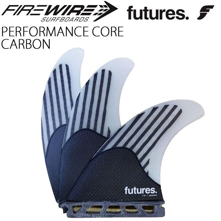 ショートボード用フィン FUTURES. FIN フューチャーフィン FIREWIRE ファイヤーワイヤー サーフボード [Mediuml] カーボン ショートボード フィン トライフィン 3枚セット【あす楽対応】