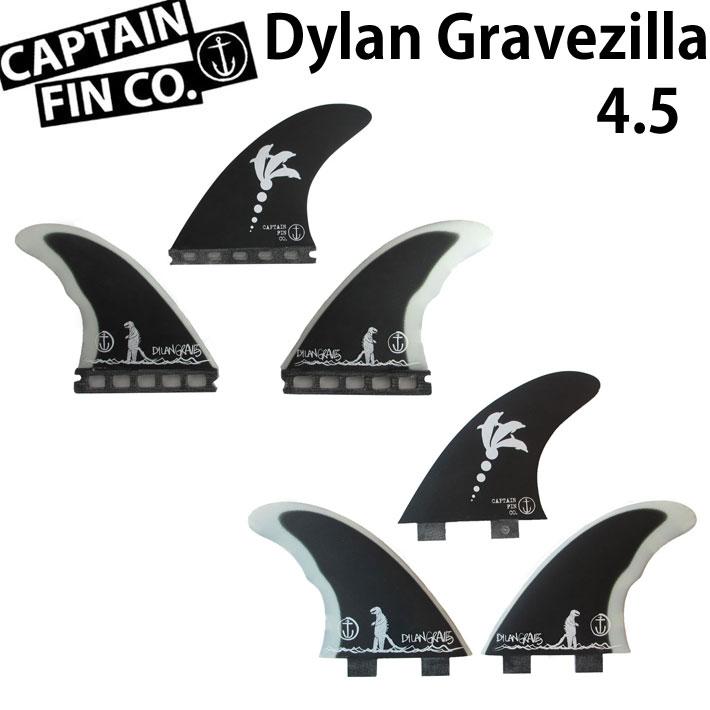 CAPTAIN FIN キャプテンフィン Dylan Gravezilla 4.5 FCS FUTURE TRIFIN トライフィン【あす楽対応】