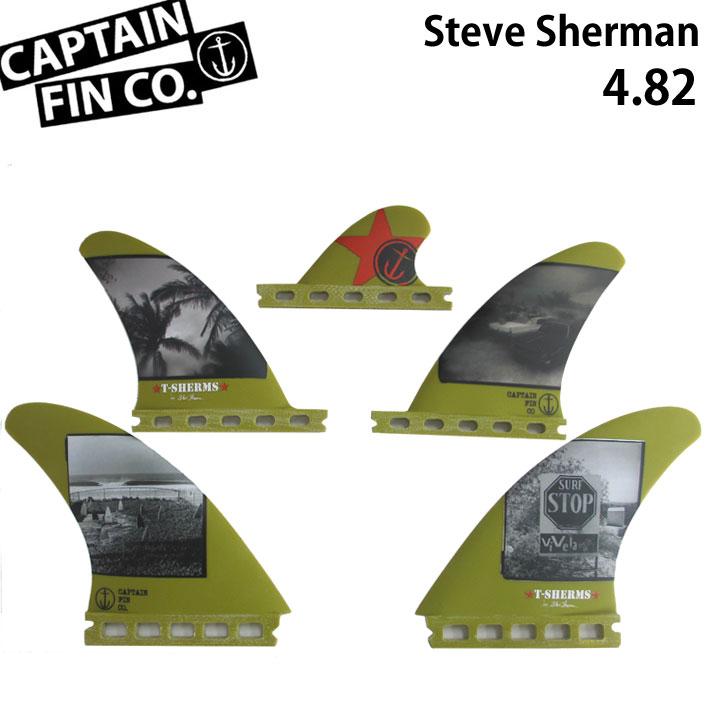 CAPTAIN FIN キャプテンフィン Steve Sherma TRI QUAD SINGLE TAB 4.82 futureフィンプラグ トライクアッドフィン 5フィン【あす楽対応】