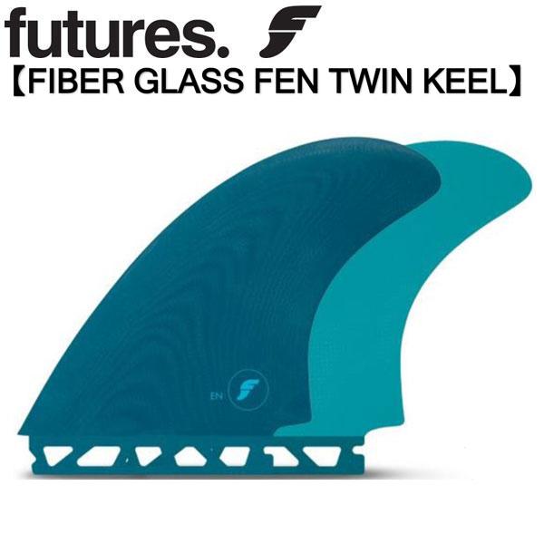 future fin フューチャーフィン FIBER GLASS FEN TWIN KEEL ショートボード レトロ用 ツインキール フロントフィン 2枚セット