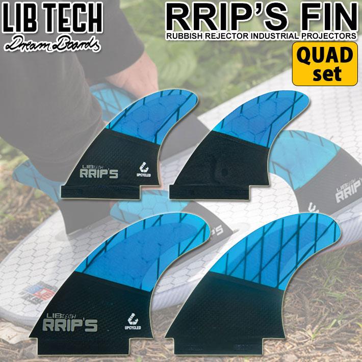 LIB TECH リブテック フィン RRIP'S FIN リップスフィン QUAD SET クアッドセット QUAD FIN クアッドフィン 4フィン サーフボード サーフィン