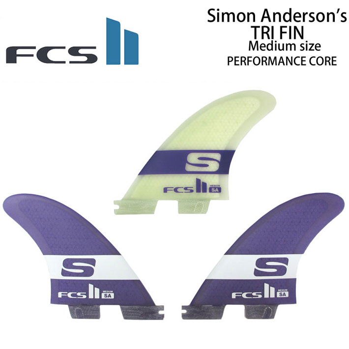 [店内ポイント最大20倍!!] FCS2 フィン SA Simon Anderson's Performance Core パフォーマンスコア トライフィン サイモン・アンダーソン 【あす楽対応】