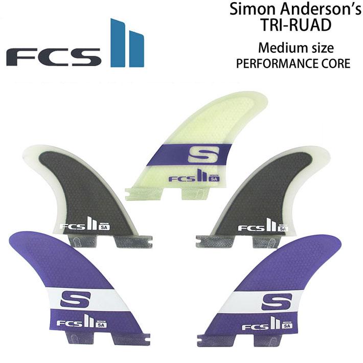 [店内ポイント最大20倍!!] FCS2 フィン SA Simon Anderson's Performance Core パフォーマンスコア トライクアッドフィン サイモン・アンダーソン 【あす楽対応】