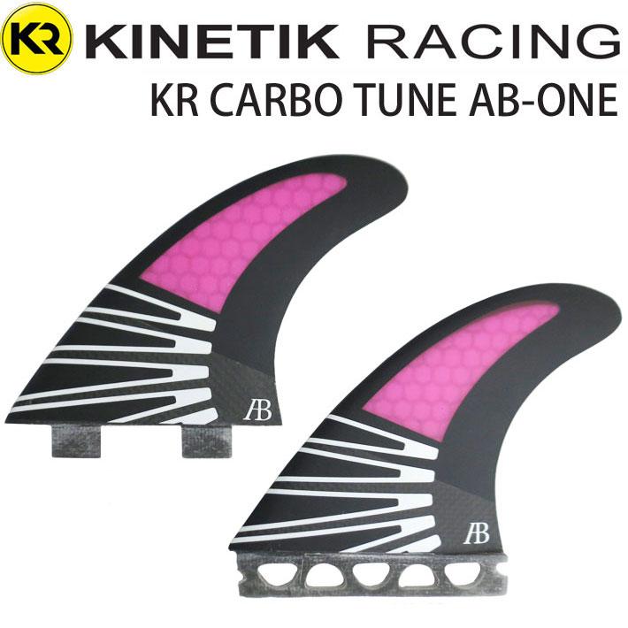 [現品限り特別価格] サーフィン フィン ショートボード KINETIK RACING FIN キネティックレーシング フィン KRフィン CARBO TUNE AB-ONE NEON PINK [FCS] [FUTURE] 3本セットTRI FIN 【あす楽対応】